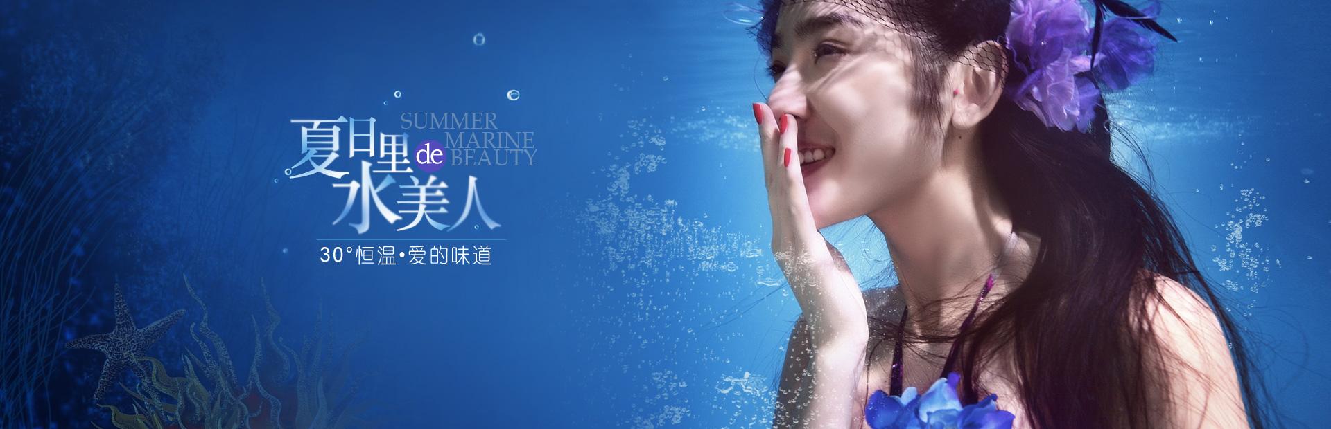 h2o+beauty