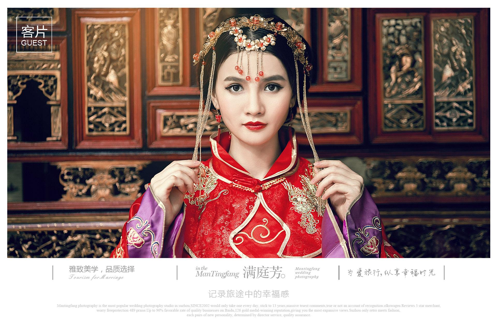 中式婚纱照新娘复古发型二 淡淡的柳叶眉,精巧的五官、粉嫩的樱桃嘴,搭配红色嫁衣更是将新娘衬托得娇艳如花,简单的低挽发,大气高贵的发饰点缀,很有温婉低调的古代小家碧玉小姐的风范。 中式婚纱照新娘复古发型三 这款新娘造型充满着汉式宫廷的新嫁娘感觉,低垂的发髻搭配高贵华丽的凤冠,让新娘气质非常的华丽高贵哦。