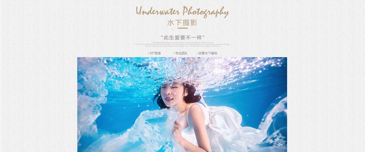 NEW ARRIVAL《水下摄影》新品发布