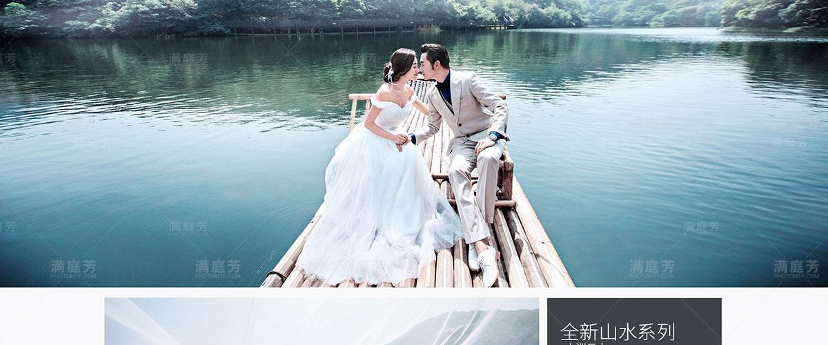 全新江南系列·浪漫开启